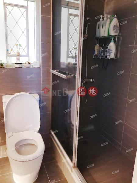 Wo Cheong House (Block C) Wo Ming Court | 2 bedroom High Floor Flat for Sale | 8 Ngan O Road | Sai Kung | Hong Kong Sales, HK$ 5.28M