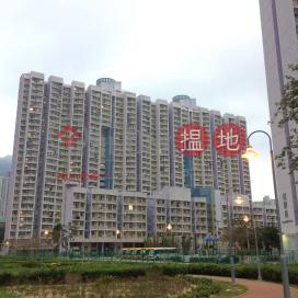 Chung On Estate Chung Ping House|頌安邨頌平樓