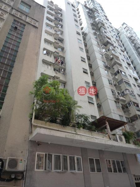 偉榮洋樓 (Wai Wing Building) 北角|搵地(OneDay)(3)