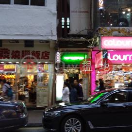 502 Lockhart Road,Causeway Bay, Hong Kong Island