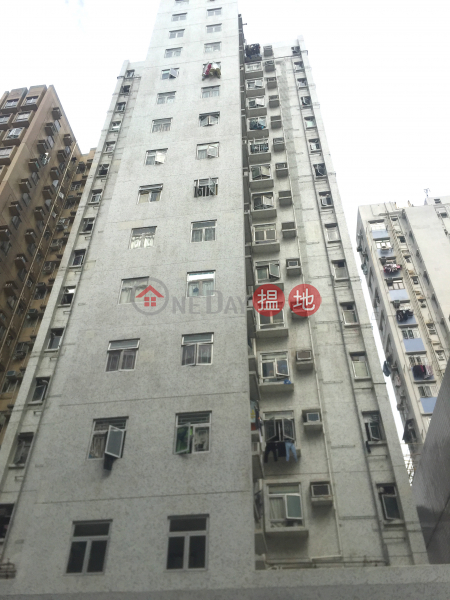 Bedford Tower (Bedford Tower) Tai Kok Tsui|搵地(OneDay)(5)