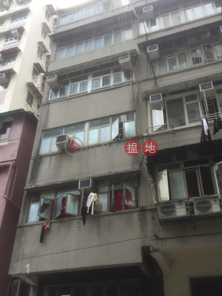 12 Kwun Chung Street (12 Kwun Chung Street) Jordan|搵地(OneDay)(1)