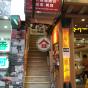 89 Percival Street (89 Percival Street) Wan Chai DistrictPercival Street89號|- 搵地(OneDay)(4)