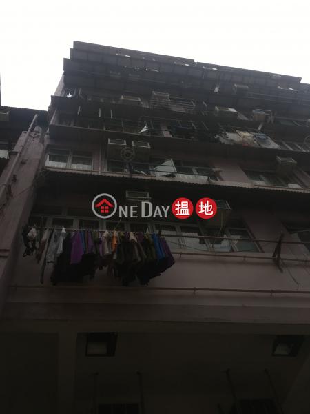 城南道60號 (60 South Wall Road) 九龍城|搵地(OneDay)(2)