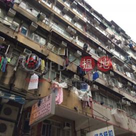 259 Tai Nan Street|大南街259號