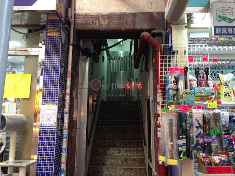 161-163 Tung Choi Street (161-163 Tung Choi Street ) Prince Edward|搵地(OneDay)(1)