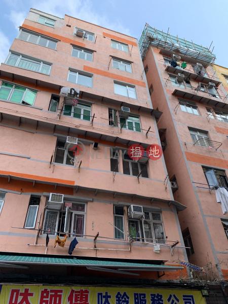 28 HUNG WAN STREET (28 HUNG WAN STREET) To Kwa Wan|搵地(OneDay)(1)