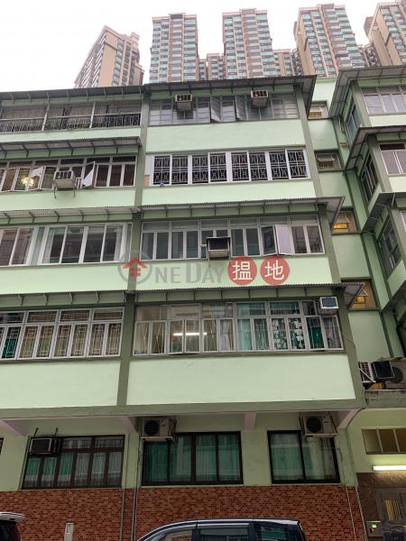 20 Maidstone Road (20 Maidstone Road) To Kwa Wan|搵地(OneDay)(1)