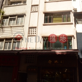 165 Hollywood Road,Sheung Wan, Hong Kong Island