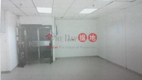 盈力工業中心|沙田盈力工業大廈(Yale Industrial Centre)出租樓盤 (charl-01805)_0