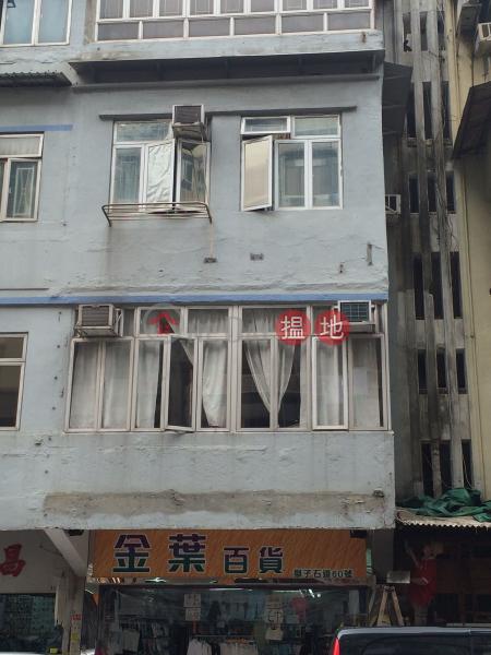 60 LION ROCK ROAD (60 LION ROCK ROAD) Kowloon City|搵地(OneDay)(2)