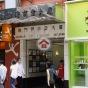 銅鑼灣商業大廈 (Causeway Bay Commercial Building) 灣仔區|搵地(OneDay)(2)