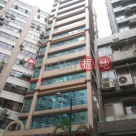 俊僑商業中心,尖沙咀, 九龍