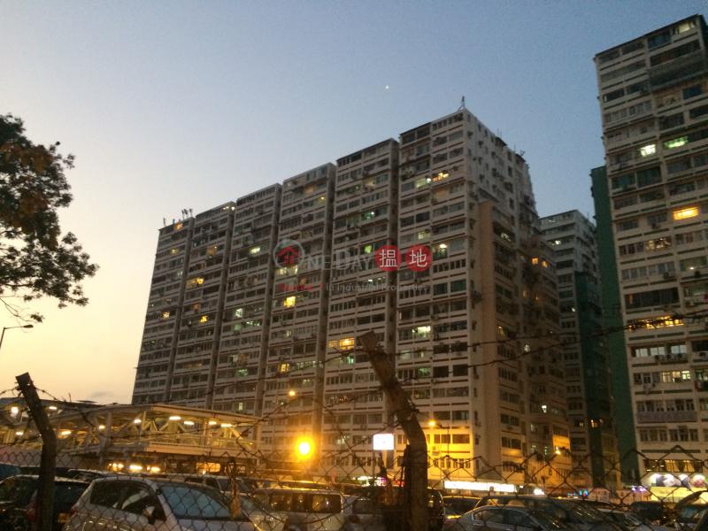 54 Wai Ching Street (54 Wai Ching Street) Jordan 搵地(OneDay)(1)