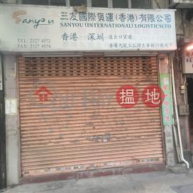 11 Cheung Ning Street,To Kwa Wan, Kowloon