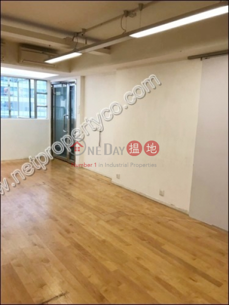 Office for Rent in Central, Thyrse House 太富商業大廈 Rental Listings | Central District (A007337)