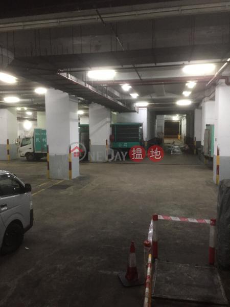 山德士中心 (Sandoz Centre) 荃灣東|搵地(OneDay)(2)