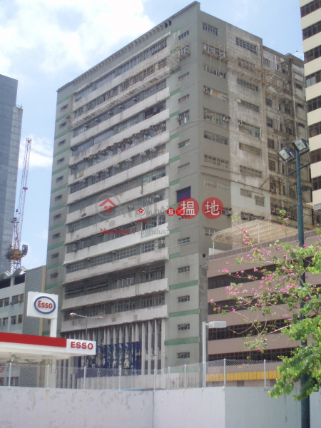 Tin Fung Ind. Mansion, Tin Fung Industrial Mansion 天豐工業大廈 Sales Listings | Southern District (wilso-00591)