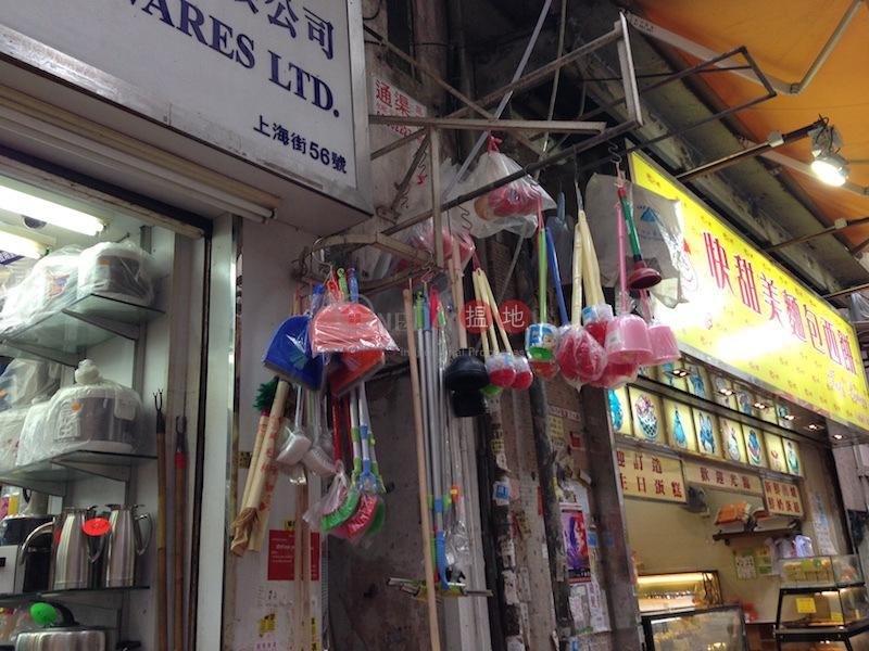 上海街56號 (56 Shanghai Street) 佐敦|搵地(OneDay)(2)