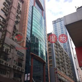 Apec Plaza,Kwun Tong, Kowloon