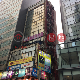 Luen Shing Building|聯盛大廈