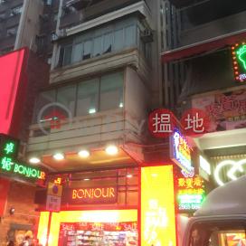 32A Granville Road,Tsim Sha Tsui, Kowloon