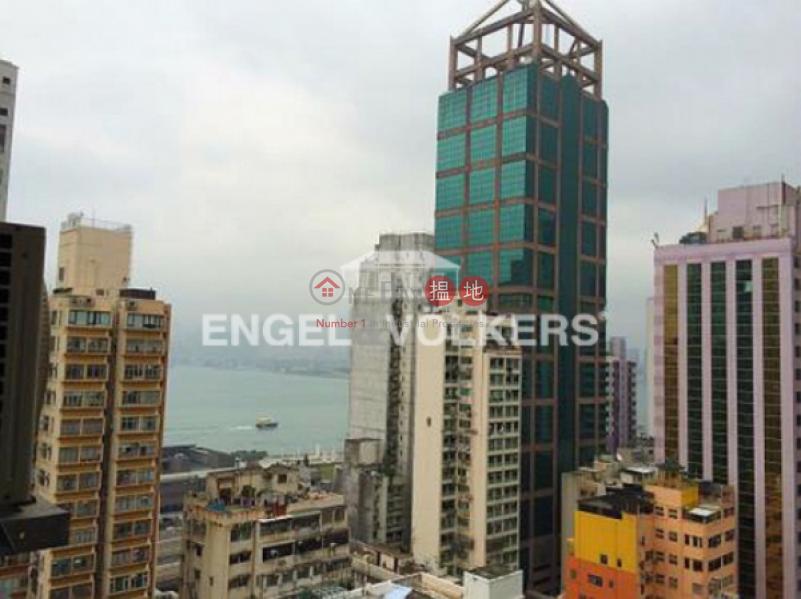 薈臻|請選擇住宅出售樓盤HK$ 840萬