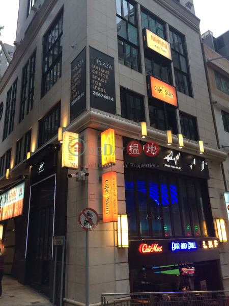 The Plaza LKF (The Plaza LKF) 中環 搵地(OneDay)(2)