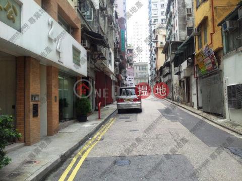 太順樓|中區太順樓(Tai Shun Building)出售樓盤 (01b0078615)_0