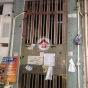 55 Sun Chun Street (55 Sun Chun Street) Wan Chai DistrictSun Chun Street55號|- 搵地(OneDay)(1)