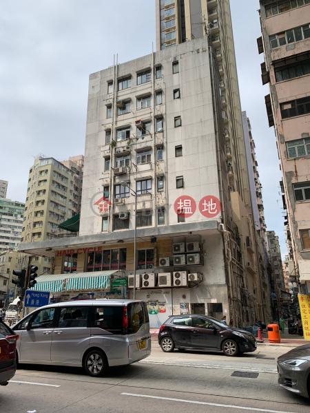 71-73 Ma Tau Wai Road (71-73 Ma Tau Wai Road) Hung Hom|搵地(OneDay)(2)
