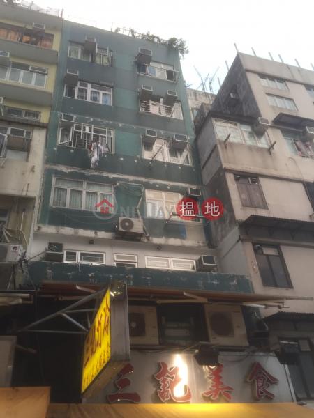 Wah Fung House (Wah Fung House) Tsz Wan Shan|搵地(OneDay)(1)