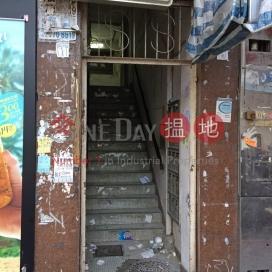 Kam Shing Building (Mansion),Sheung Shui, New Territories