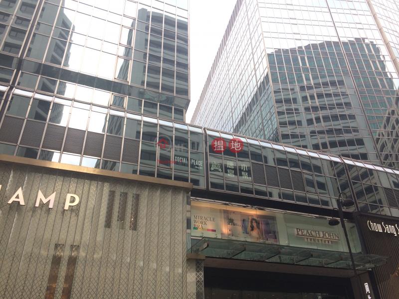 Silvercord Tower 2 (Silvercord Tower 2) Tsim Sha Tsui|搵地(OneDay)(2)