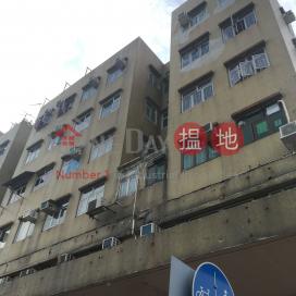 Tak Cheung Building|德祥樓