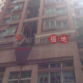 Fu Yan Court | 1 bedroom Flat for Sale|Eastern DistrictFu Yan Court(Fu Yan Court)Sales Listings (XGGD734800068)_0