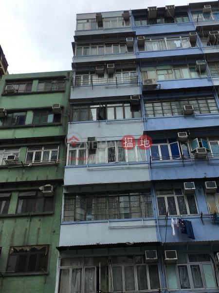 208 Hai Tan Street (208 Hai Tan Street) Sham Shui Po|搵地(OneDay)(2)
