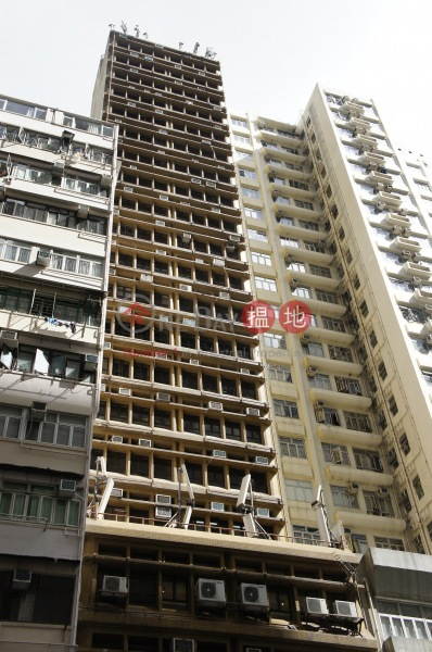 Kai Kwong Commercial Building (Kai Kwong Commercial Building) Wan Chai|搵地(OneDay)(1)