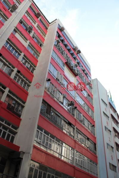 GOLDEN SUNFLOWER IND. BLDG., Golden Sunflower Industrial Building 金葵工業大廈 Rental Listings   Kwai Tsing District (forti-01449)