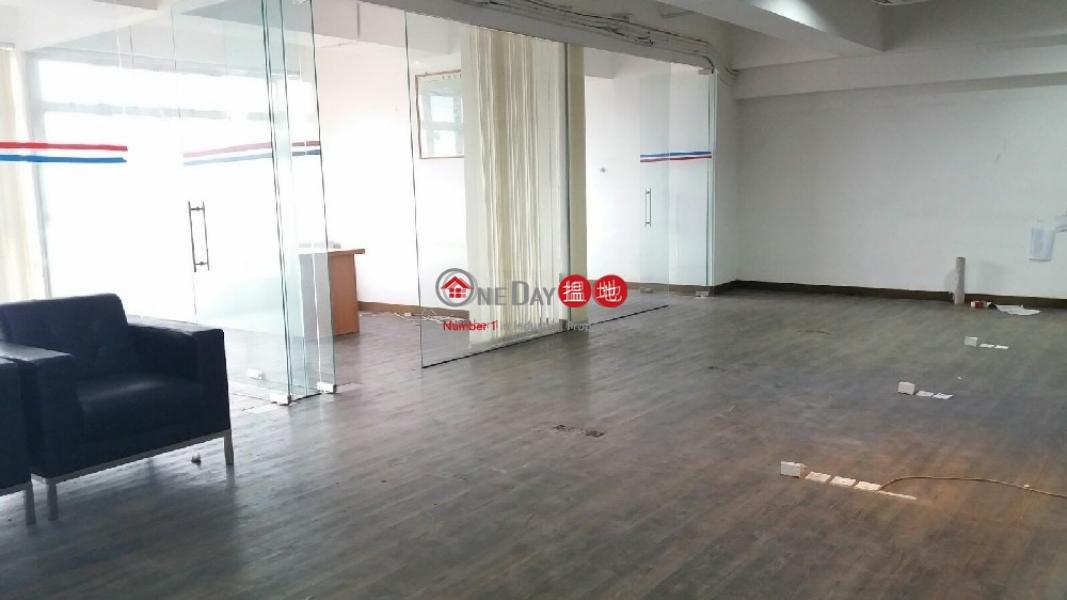 觀塘海濱道151-153號廣生行中心1樓P17室|廣生行中心(Kwong Sang Hong Centre)出售樓盤 (samue-05469)