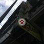 福德街18-36號C座 (18-36 Fook Tak Street Block C) 元朗福德街18-36號|- 搵地(OneDay)(1)
