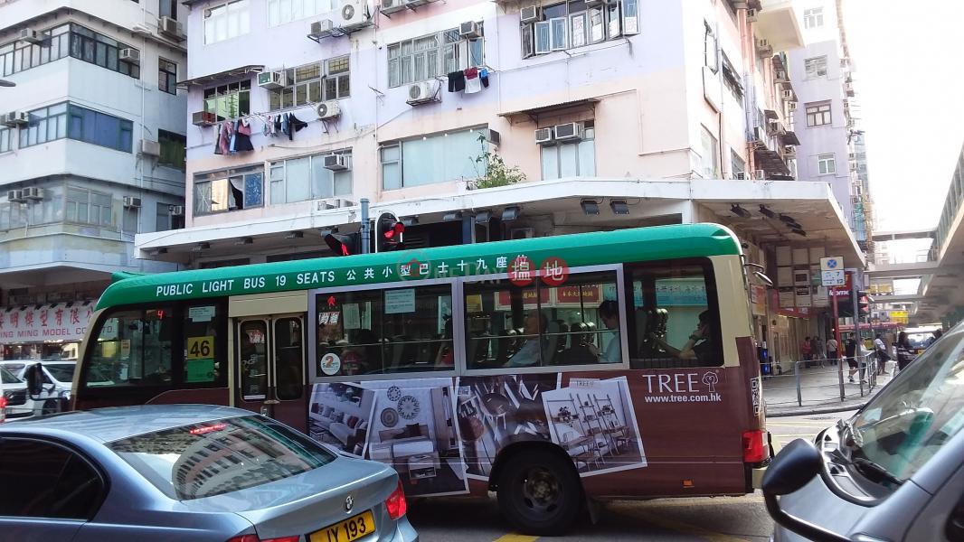 華懋王子大廈 (MongKok Building) 旺角|搵地(OneDay)(3)