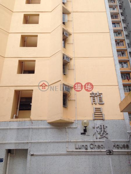 Lower Wong Tai Sin (II) Estate - Lung Cheong House (Lower Wong Tai Sin (II) Estate - Lung Cheong House) Wong Tai Sin 搵地(OneDay)(1)