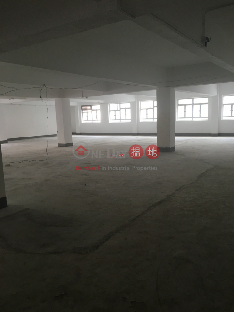 Shui Hong Industrial Building|Kwai Tsing DistrictShui Hong Industrial Building(Shui Hong Industrial Building)Rental Listings (poonc-04862)_0