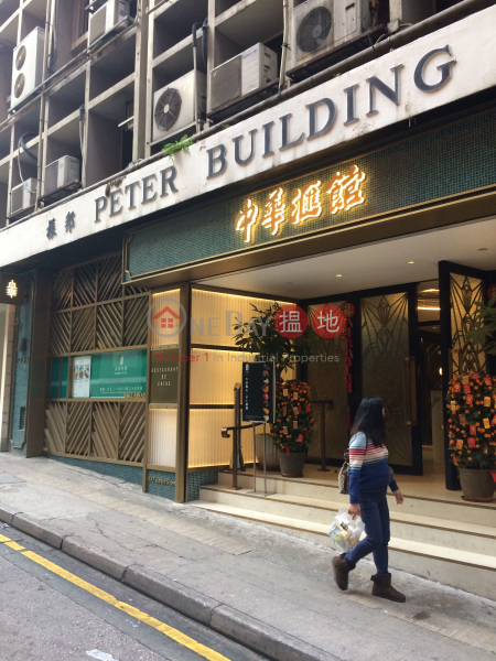 Peter Building (Peter Building) Central|搵地(OneDay)(2)