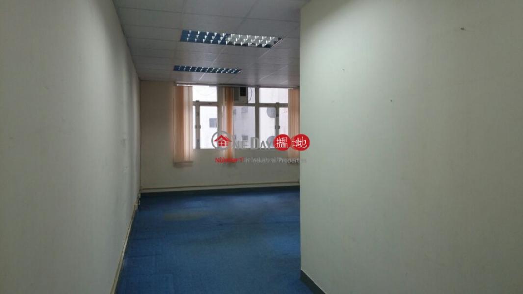 華樂工業中心 低層-工業大廈 出售樓盤-HK$ 290萬