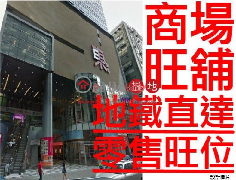 Legend Tower, Legend Tower 寧晉中心 Rental Listings | Kwun Tong District (pinky-05174)