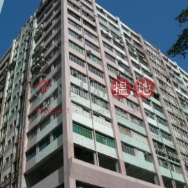 Po Yip Building,Tsuen Wan East, New Territories
