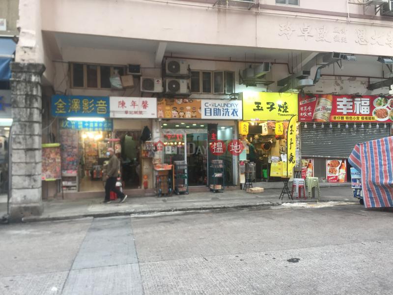 30 Temple Street (30 Temple Street) Yau Ma Tei|搵地(OneDay)(2)