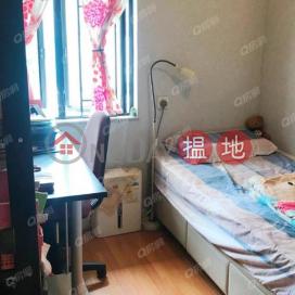 罕有中層三房加儲物室《杏花邨50座買賣盤》|杏花邨50座(Heng Fa Chuen Block 50)出售樓盤 (XGGD743707340)_0